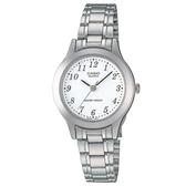 【CASIO】 米蘭典雅風情不鏽鋼腕錶-數字白面(LTP-1128A-7B)