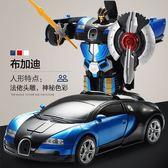 遙控玩具 變形遙控汽車金剛5充電動機器人4無線賽車兒童玩具男孩子3-6周歲7