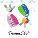 趣味 防盜鎖 發光 音樂 卡通 車鑰匙 益智 遊戲 玩具 親子 兒童 Dreamsky