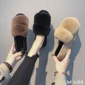 秋季毛毛鞋新款韓版平底二棉鞋厚底外穿兔毛加絨豆豆鞋 QQ15524『bad boy』