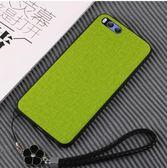 小米6手機殼 紅米note5a手機保護套軟殼貼皮硅膠全包邊簡約男女款