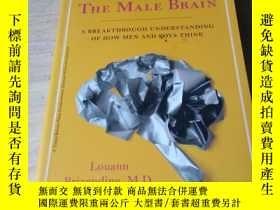 二手書博民逛書店The罕見Male Brain【具體詳情以實物圖爲準】Y1684
