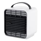 迷你小空調制冷器電風扇小型冷風機便攜式usb小風扇車載充電辦公室學生宿舍桌上神
