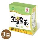 雙笙妹妹.玉米鬚茶(2g×25包×3盒)﹍愛食網