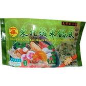 『寧記火鍋店』東北酸菜鍋底1盒入(素)/冷凍盒裝