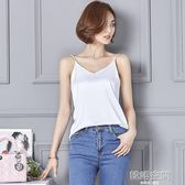 小清新夏季真絲細吊帶背心女寬鬆打底絲綢V領外穿無袖冰絲上衣潮  韓語空間