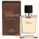 Hermes Terre D'Hermes 愛馬仕大地男性淡香水 50ml【七三七香水精品坊】