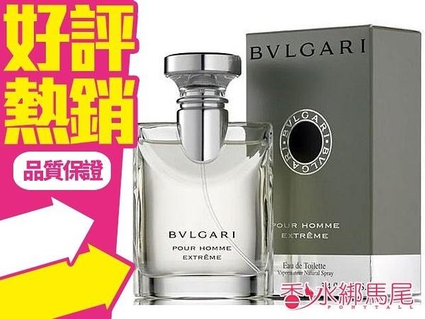 Bvlgari 大吉嶺極緻版 Pour Homme Extreme 5ML香水分享瓶◐香水綁馬尾◐