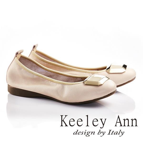 ★零碼出清★Keeley AnnOL立體寶石全真皮軟墊平底娃娃鞋(米色)