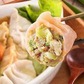 KAWA巧活 能量豬五色養生高麗菜水餃
