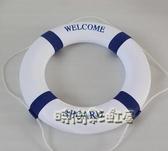地中海泡沫救生圈家居裝飾戶外游玩游泳圈成人兒童白色救生圈MBS「時尚彩虹屋」