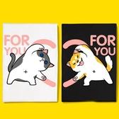情侶裝 情侶T 潮T 純棉T恤 MIT【Y0872】短袖 FOR YOU 愛心版合體柴犬賓士貓