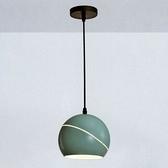 YPHOME 綠色單吊燈 O10971L藍色 1097-2