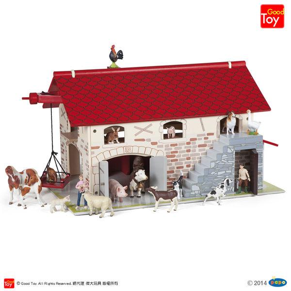 【Good Toy】法國 PAPO 30101 大農場 The Big Farm