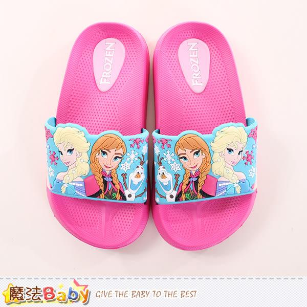 女童拖鞋 冰雪奇緣授權正版拖鞋 魔法Baby