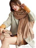純色圍巾女士冬季韓版百搭學生天長款圍脖兩用仿羊絨披肩   莫妮卡小屋