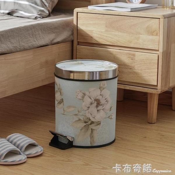 清新北欧风家用垃圾桶创意客厅厨房卫生间脚踏有盖垃圾筒大号卧室 卡布奇諾