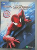 【書寶二手書T1/一般小說_OMR】蜘蛛人驚奇再起2電光之戰:電影小說_布列坦尼
