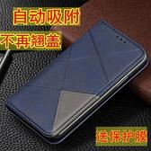 簡魅 HTC U11全包手機殼翻蓋皮套外殼插卡式男女款新【輕派工作室】