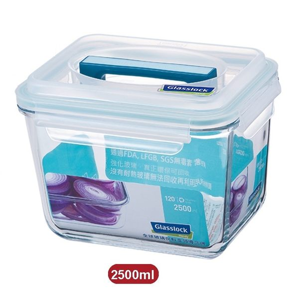 Glass Lock強化玻璃保鮮盒長方型附提把2500ml野餐盒RP602便當盒-大廚師百貨