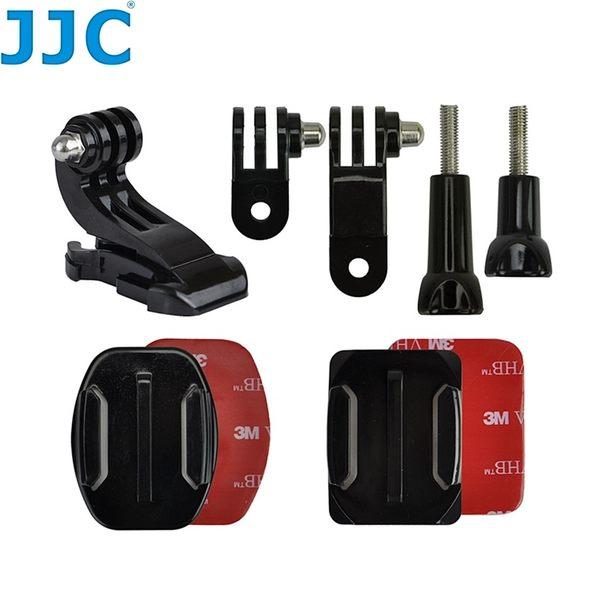 我愛買#JJC副廠Gopro極限運動攝影機配件GP-J16安全帽前置用架含黏著座側向固定座J型扣Hero黑5銀4 +