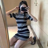 港味復古chic風新款優雅氣質撞色短袖條紋針織連身裙修身顯瘦短裙 後街五號