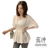 EASON SHOP(GW1815)韓版純色薄款小透視收腰交叉V領七分袖短袖雪紡襯衫女上衣服修身顯瘦內搭衫白色