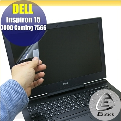【Ezstick】DELL Inspiron 15 Gaming 7566 7567 靜電式筆電LCD液晶螢幕貼 (可選鏡面或霧面