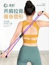 拉力器 8字拉力器 練臂肌男士女子家用膠擴胸彈力繩八字拉力繩【快速出貨八折搶購】