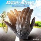 摩托車春夏季騎行騎士機車手套男女士可觸屏  JL2226『miss洛雨』