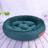 寵物墊子 小型犬寵物窩法斗泰迪貓墊子床四季通用可拆洗室內 BF22451『寶貝兒童裝』