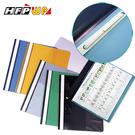 【68折】100個批發 HFPWP 2孔卷宗文件夾上板透明下版不透明 LW320-100