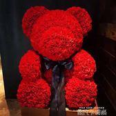 紅玫瑰花熊李小璐同款永生花小熊巨型熊結婚送女友生日母親節禮物QM 依凡卡時尚