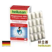 德國 好立善 鎂+B群+E高效強化錠 (64錠)