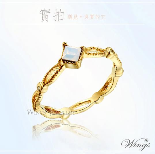 Wings 小清新系列  韓系細緻公主戒台設計 精鍍黃K金戒指  尾戒