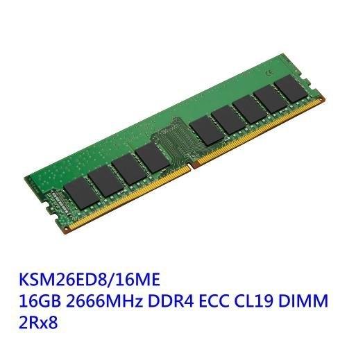 金士頓 伺服器記憶體 【KSM26ED8/16ME】 16GB DDR4-2666 ECC CL19 雙面 新風尚潮流