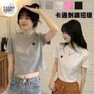 EASON SHOP(GQ1043)韓版小牛刺繡卡通短版露肚臍合身貼肩圓領短袖素色棉T恤女上衣服打底顯瘦內搭衫粉