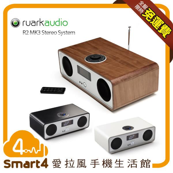【愛拉風x藍芽喇叭】 Ruark R2 MKIII 藍牙立體音響收音機 Wi-Fi/FM/藍芽/Spotify播放