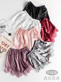 安全褲 安全褲女蕾絲防走光夏薄款可外穿寬鬆大碼仿綢緞真絲打底保險短褲 新品