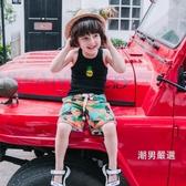 背心夏季新品棉質男童寶寶中小童工字背心跨欄背心菠蘿高彈兒童背心
