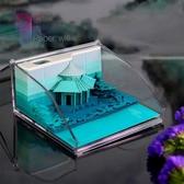 紙誌立體便利貼故宮3d立體紙雕建築【英賽德3C數碼館】