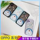 大頭叮噹貓 OPPO A73 A53 A72 A91 A31 A9 A5 2020 手機殼 透色背板 保護鏡頭 磨砂防摔 矽膠殼