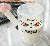 618好康鉅惠韓版貓咪玻璃杯創意便攜水杯學生隨手杯