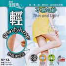 【衣襪酷】不易勾紗褲襪 絲襪 透膚 台灣製 佳賀晴