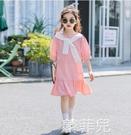 女童連身裙 女童夏季甜美荷葉邊連身裙韓版中大童洋氣披肩領公主裙短袖裙 韓菲兒
