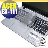 【EZstick】ACER Aspire E11 E3-111 系列 奈米銀抗菌TPU鍵盤保護膜