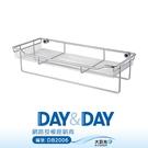 【DAY&DAY】不鏽鋼多功能毛巾衣物置物架_ST2298L