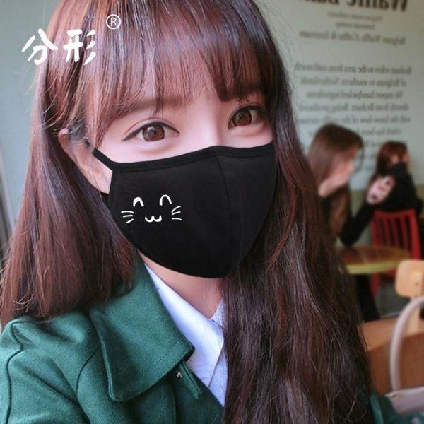 分形男女錶情可愛個性純棉透氣口罩立體薄款防塵春夏卡通黑色口罩