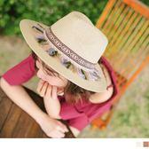 《ZB0559》圖騰流蘇造型紳士編織帽/草編帽 OrangeBear