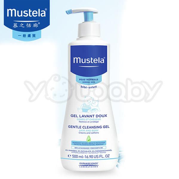 慕之恬廊 mustela 慕之幼多慕雙潔乳/洗髮沐浴兩用 500ml